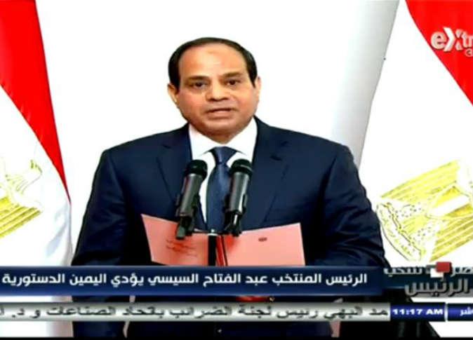 رئيس لجمهورية مصر العربية