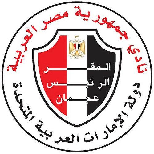 النادي المصري بعجمان