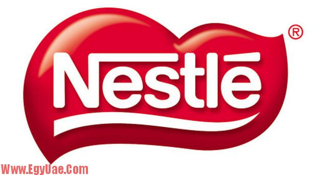 Regional-conflicts-cost-Nestle-220m_strict_xxl