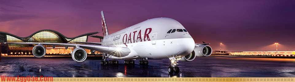 A380-961x270