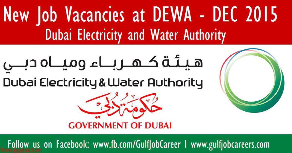 DEWA_careers