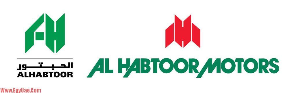 ahm-and-habtoor-logo-01