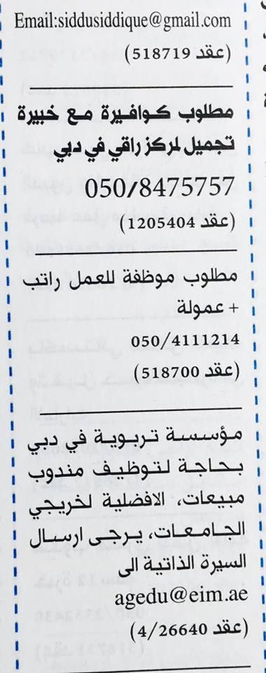 10408937_470097053197320_5218799178819268850_n