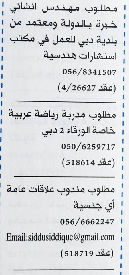 12042648_470097073197318_3400601967314837676_n