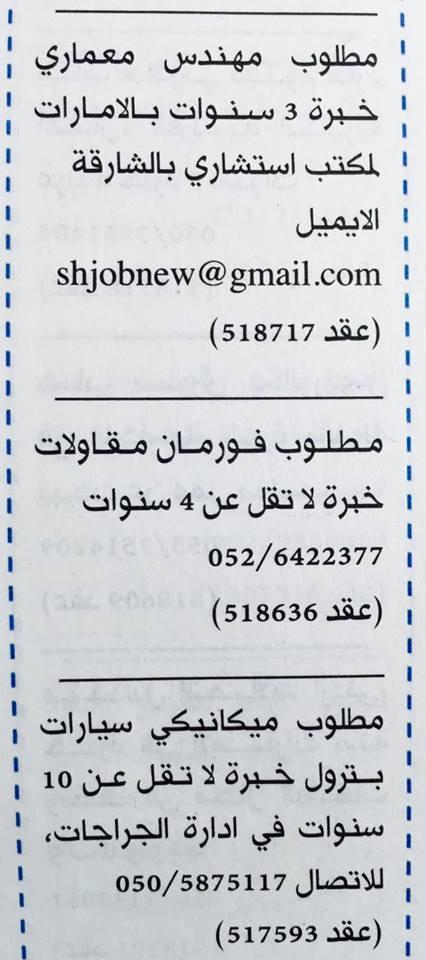 12418082_470097093197316_4162236380067324701_n