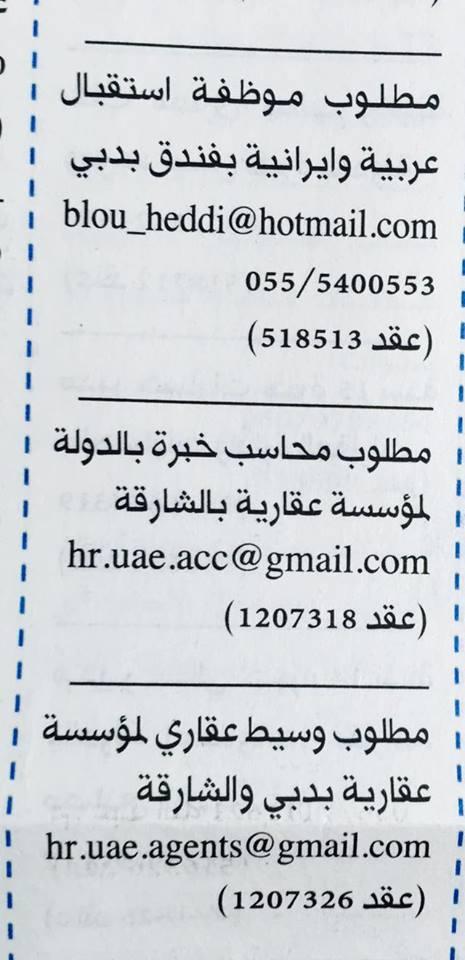 1909583_470097149863977_7180407674978984202_n