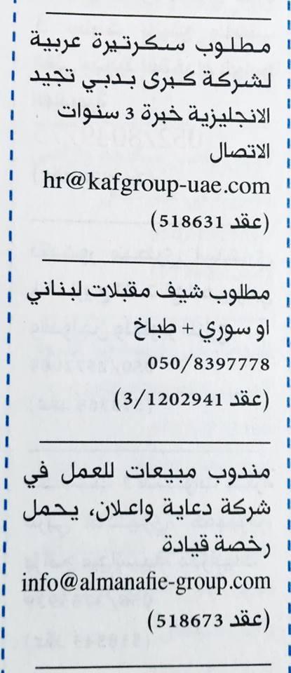 941063_470097173197308_8012904246645555472_n