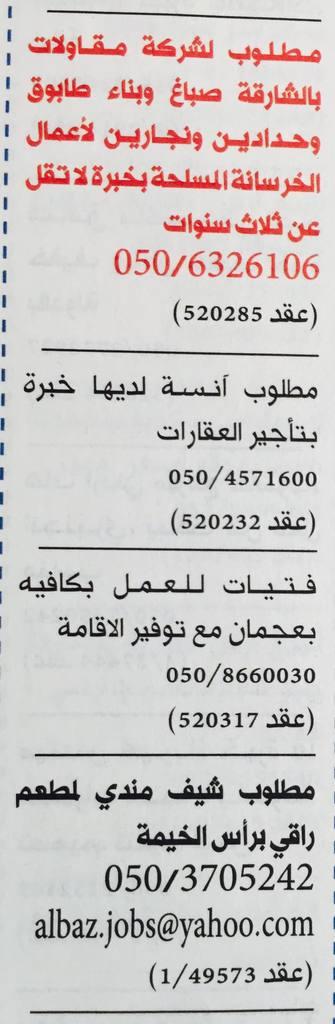 12998161_481991702007855_7508331206148709955_o