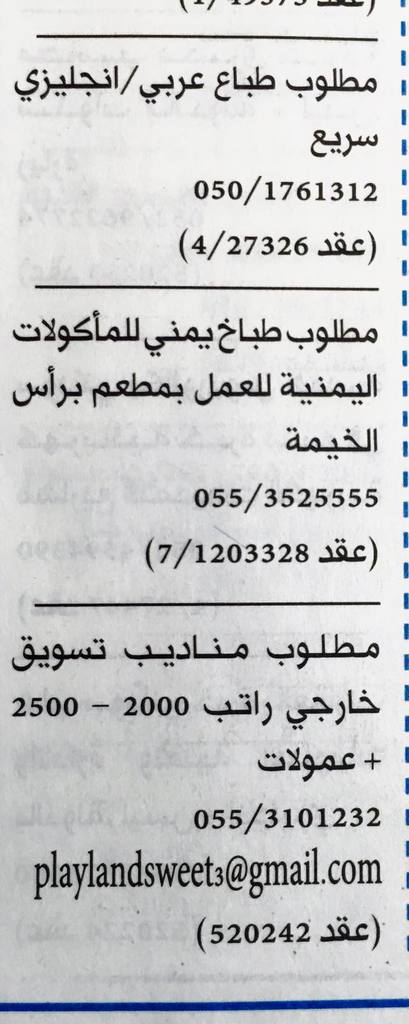 13002333_481991715341187_6117670340530710027_o