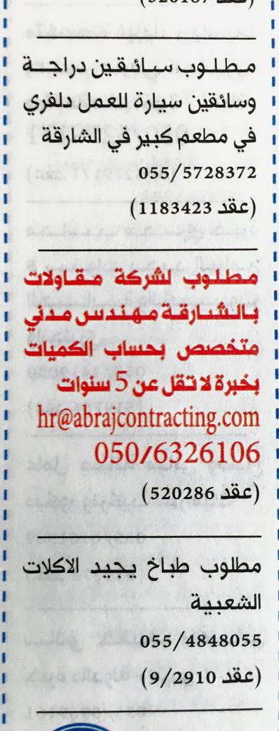 13040849_481991775341181_3140220277529787938_o
