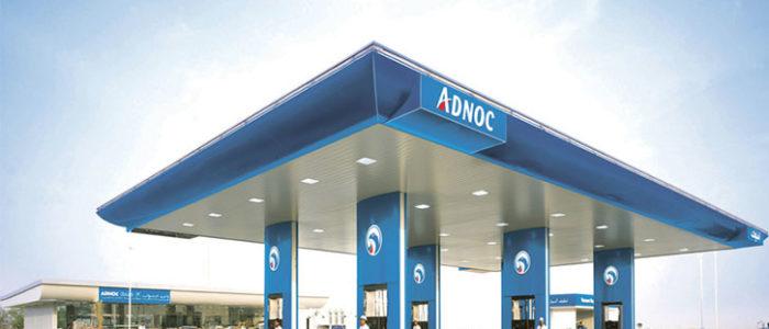وظائف-شركة-أدنوك-للبترول-700x300