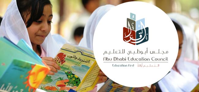 وظائف-مجلس-أبو-ظبي-للتعليم-ADEC-فى-جميع-التخصصات-650x300