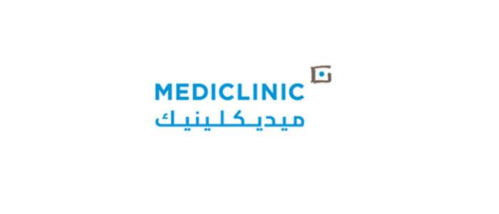 وظائف-ميديكلينيك-فى-الامارات-700x300