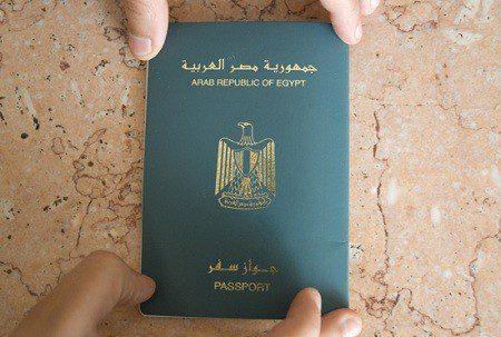Egyptian-Passport
