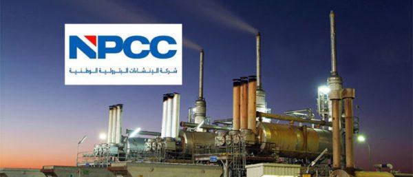 وظائف-فى-شركة-الإنشاءات-البترولية-الوطنية-700x300