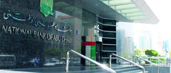 وظائف-بنك-أبو-ظبي-الوطني-700x300