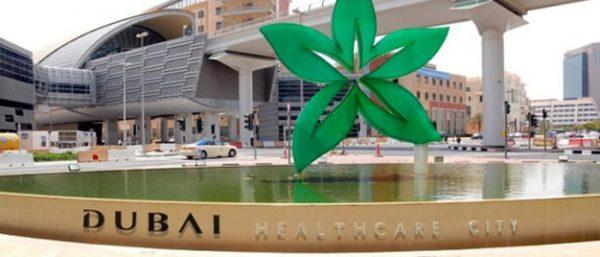 وظائف-مدينة-دبي-الطبية-700x300